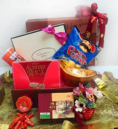 Lunar Celebration Basket