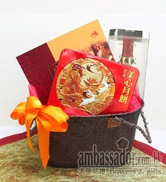Chinese Tea Basket for Autumn