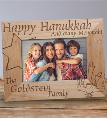 Personalized Hanukkah Wood Frame